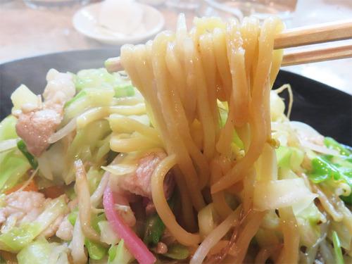 11皿うどん麺