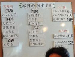8唐戸市場寿司