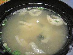8ランチ:味噌汁@居酒屋・益正・薬院店
