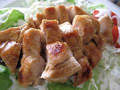 ランチ:チキンのテリヤキサラダ@キッチンハウスあをい(あをい食堂)・平尾