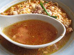 料理:辣タンメンスープ@辣タンメン・にんにくコロコロ・清川