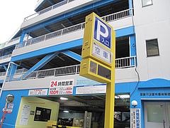 18外観:駐車場@海豚や・大橋店