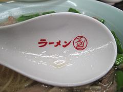 14店内:オリジナルレンゲ@ラーメン・のんき屋・高砂