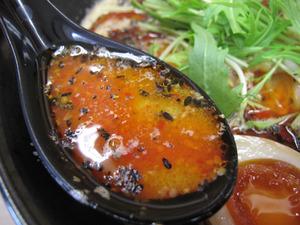 14担担麺スープ@幸せひとつ