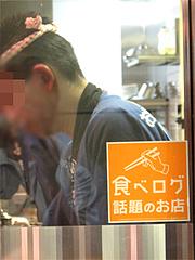 15外観:食べログ話題の店@お好み焼ふきや・福ビル地下