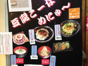 5写真メニュー@マッちゃん