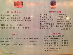 24メニュー3@洋食キチキチ