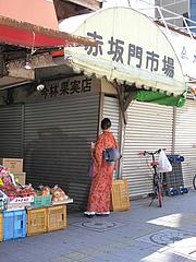 外観:赤坂門市場入る@ラーメンまんぼ亭・赤坂