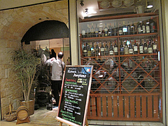 4外観@イタリアンレストラン・天神・西鉄グランドホテル・マンジャーモ