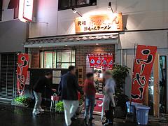 外観@元祖赤のれん・節ちゃんラーメン ・天神本店