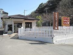 3外観@baby's cafe(ベイビーズカフェ)・ドッグカフェ