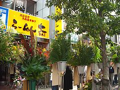 外観3@らーめん大福岡大橋店