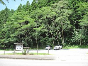 1幣立神宮(神社)