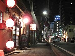 1外観:春吉@鉄板焼・お好み焼き・居酒屋・好味(このみ)
