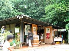 外観:巨峰ワイン工場・ワイン試飲販売所@田主丸・久留米