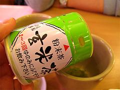 料理:粉末茶@かっぱ寿司・博多半道橋店