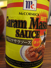11店内:マコーミック・ガラムマサラソース・ホット@牛煮込みカレー食堂・ラグーK・清川サンロード商店街