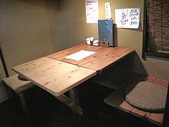 3店内:テーブル席@浪漫・居酒屋・大手門