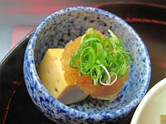 料理:あんきも@日本料理・花柚(はなゆう)・倉敷