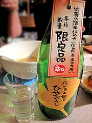 12出雲の日本酒@女子会