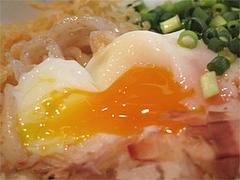 料理:おろしぶっかけの温泉玉子@うどん・博多あかちょこべ