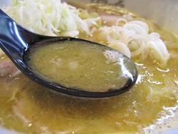 13黄金のスープ@海鳴・平尾