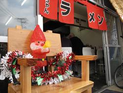 1クリスマス@江ちゃんラーメン