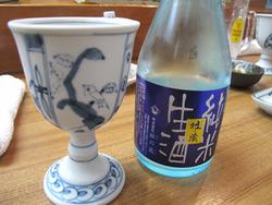 15日本酒@寿楽