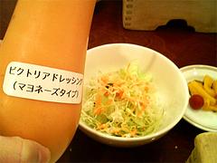 料理:サラダ@釜めしビクトリア・新天町・天神
