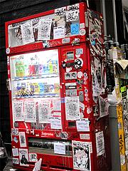 外観:ラーメンハウスの自動販売機@LA-麺HOUSE将丸・親富孝通り・天神