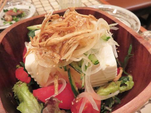 9豆腐サラダ650円