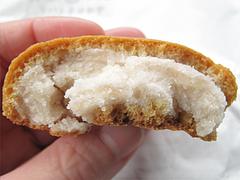 料理:老司饅頭の断面@和洋菓子店みつや・老司
