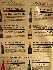 メニュー:ワイン@博多鶏と麺こはる・ラーメン居酒屋