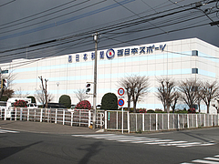 28外観:西日本新聞社・西日本スポーツ@益正食堂・麦野店・居酒屋