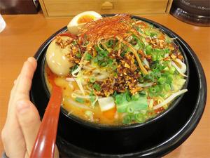 11辛シビ味噌味玉入りラーメン930円@味噌マニアックス
