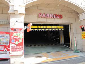 2パチンコ駐車場@基峰