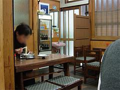 鍋焼きうどん『ことり』の店内1@愛媛・松山