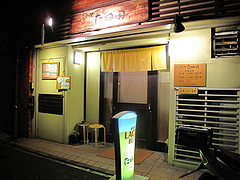外観:夜@ごはんや・たね田・白金