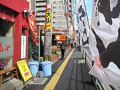 17外観:隣はロイヤルホスト@元祖久留米豚骨ラーメン・福ヤ・薬院大通り店