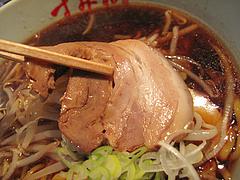 15ランチ:醤油ラーメンチャーシュー@札幌味噌ラーメン・すみれ・博多店