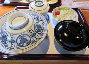12肝入り丼3,000円