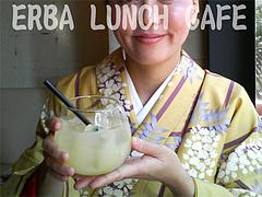 グレープフルーツジュース飲む@ERBA LUNCH CAFE(エルバ ランチ カフェ)