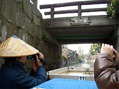 柳川の川下り2