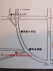 外観:地図@ラーメン仮面55・薬院