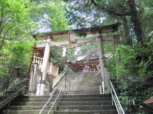 4幣立神宮(神社)