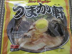 1袋1@熊本ラーメンうまか軒
