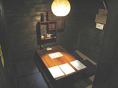 3店内:半個室@七輪居酒屋イソデチキン・舞鶴・天神