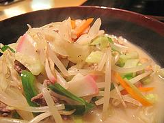 ランチ:チャンポン野菜たっぷり@ごはんや・たね田・平尾