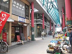 1外観:アーケード@牛煮込みカレー食堂・ラグーK・清川サンロード商店街