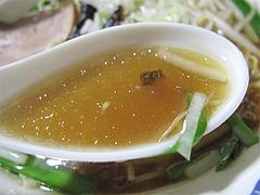 料理:ラーメンスープ@中華料理・晴華楼・博多区祇園町